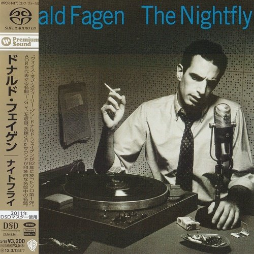 Donald Fagen - The Nightfly (Japan Edition) [SACD] (2011)