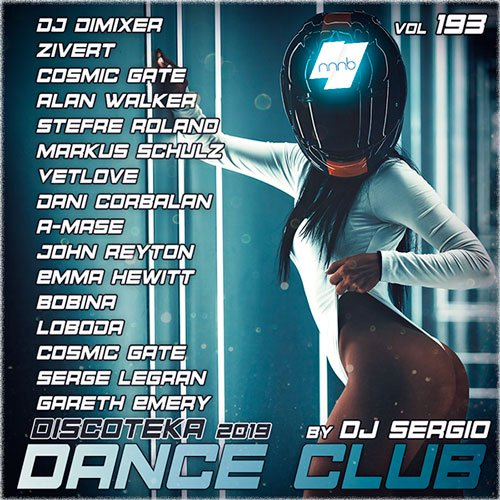 VA-Дискотека 2019 Dance Club Vol.193 (2019)
