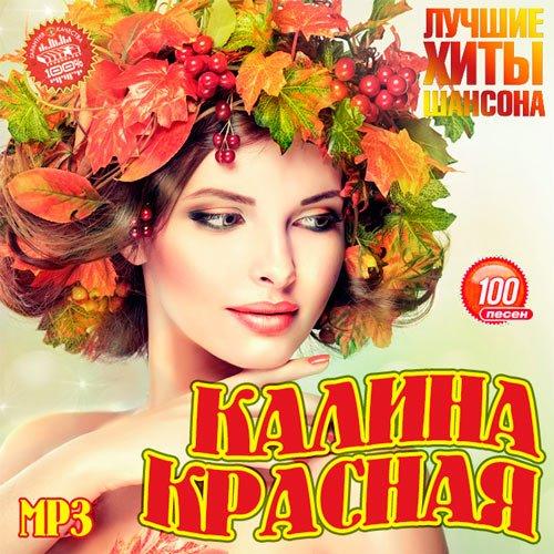 VA-Калина красная (2019)