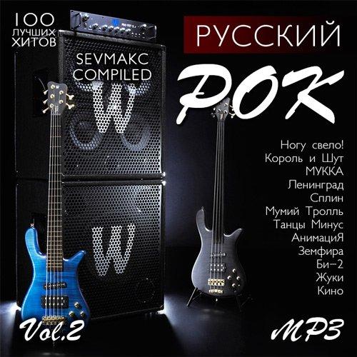 VA-Русский Рок Vol.2 (2019)