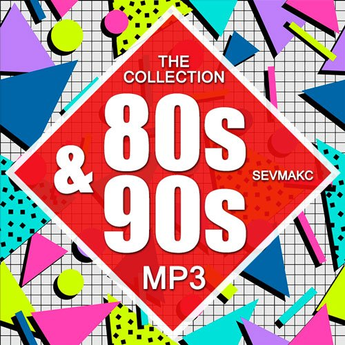 VA-80s & 90s: The Collection (2019)