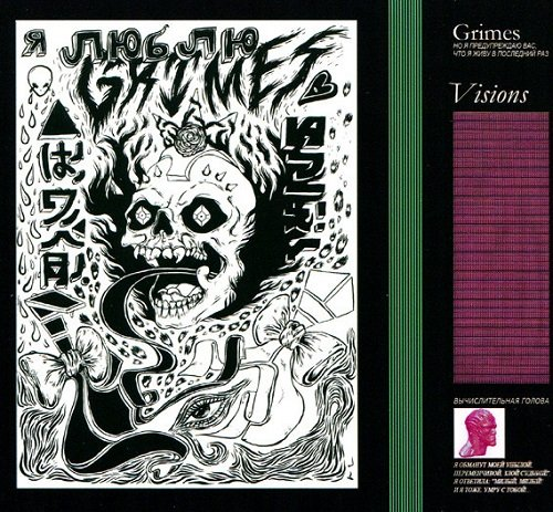 Grimes - Visions (Limited Edition) (2012) lossless