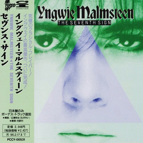 Yngwie Malmsteen - The Seventh Sign (Japan Edition) (1994) lossless
