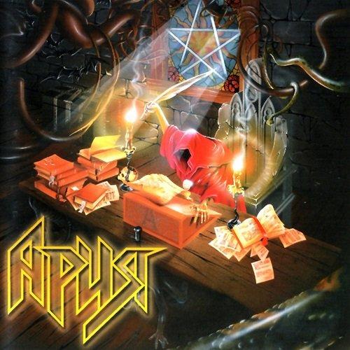 Ария - Генератор зла (1998) lossless