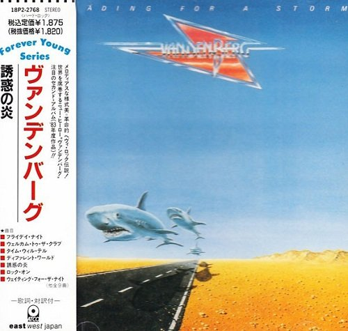 Vandenberg - Heading for a Storm (Japan Edition) (1991) lossless