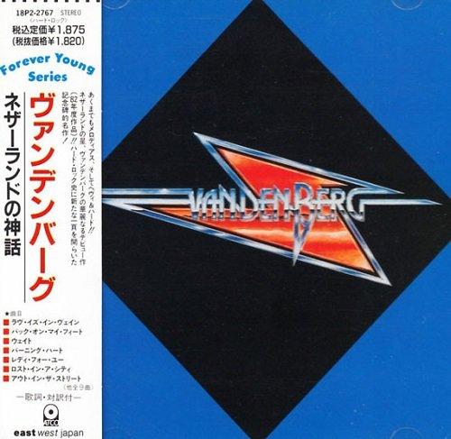 Vandenberg - Vandenberg (Japan Edition) (1991) lossless