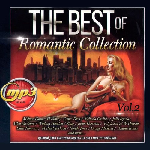 VA-The Best Of Romantic Collection Vol.2 (2020)
