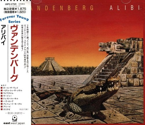Vandenberg - Alibi (Japan Edition) (1989) lossless
