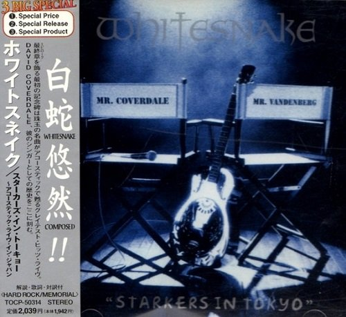 Whitesnake - Starkers In Tokyo (Japan Edition) (1997) lossless