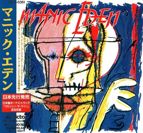 Manic Eden - Manic Eden (Japan Edition) (1994) lossless