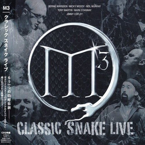 M3 - Classic Snake Live (Japan Edition) (2003) lossless