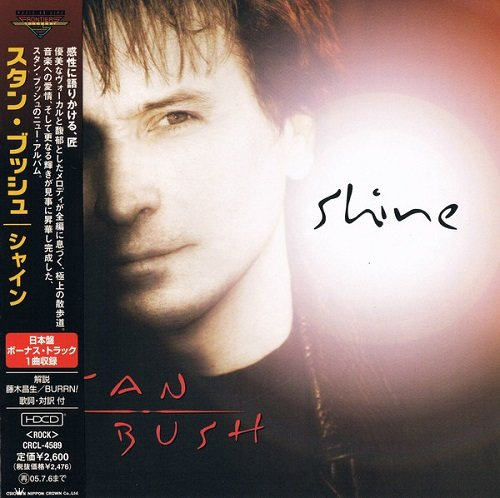 Stan Bush - Shine (Japan Edition) (2004) lossless