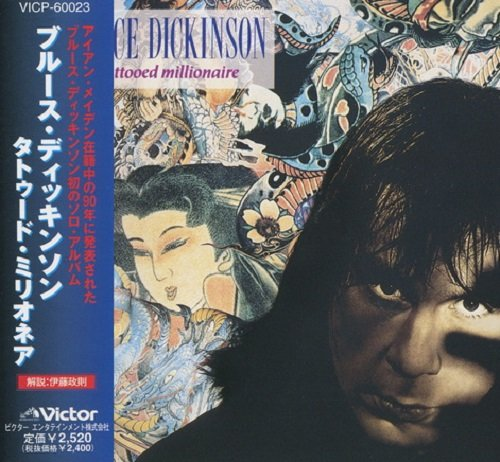 Bruce Dickinson - Tattooed Millionaire (Japan Edition) (1997) lossless