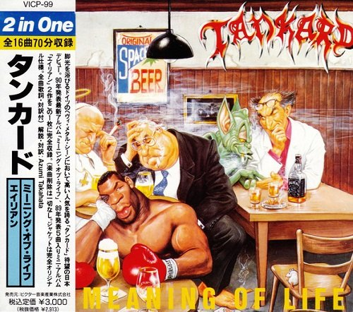 Tankard - The Meaning Of Life & Alien (Japan Edition) (1990) lossless