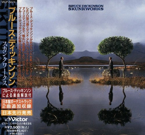Bruce Dickinson - Skunkworks (Japan Edition) (1996) lossless