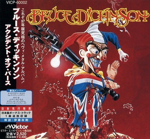 Bruce Dickinson - Accident Of Birth (Japan Edition) (1997) lossless