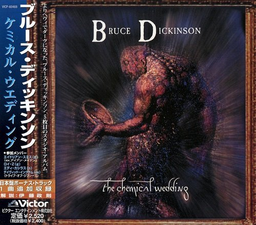 Bruce Dickinson - The Chemical Wedding (Japan Edition) (1998) lossless