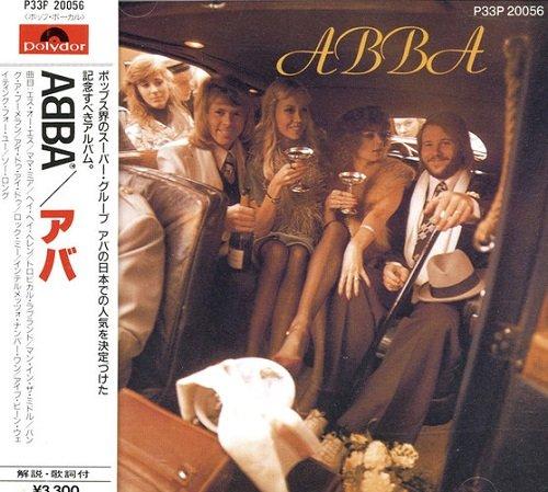 ABBA - ABBA (Japan Edition) (1986) lossless