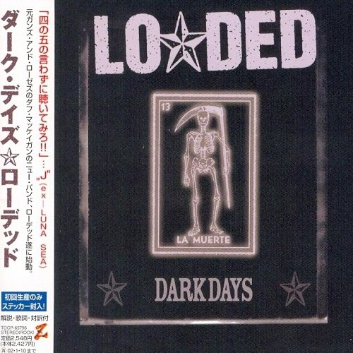 Duff McKagan's Loaded - Dark Days (Japan Edition) (2001) lossless