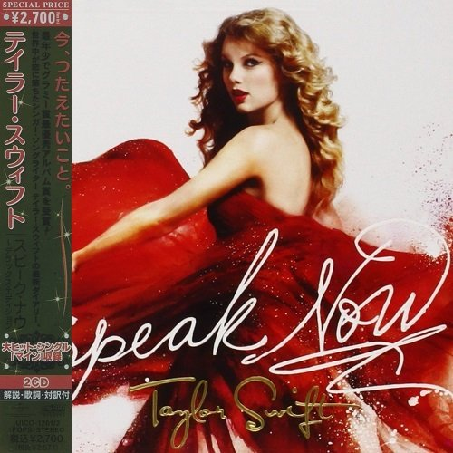 Taylor Swift - Speak Now (Japan Edition) (2010) lossless