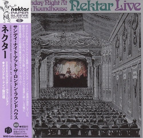 Nektar - Sunday Night At The London Roundhouse (Japan Edition) (2006) lossless