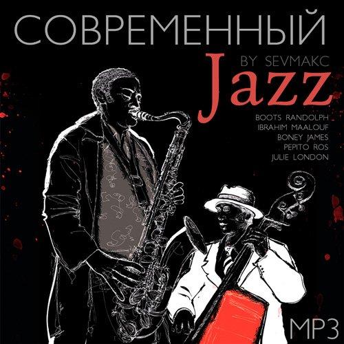 VA-Современный Jazz (2020)