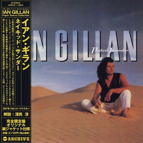 Ian Gillan - Naked Thunder (Japan Edition) (2007) lossless