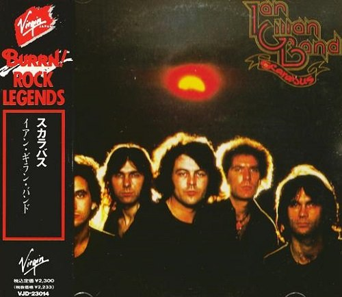 Ian Gillan Band - Scarabus (Japan Edition) (1990) lossless