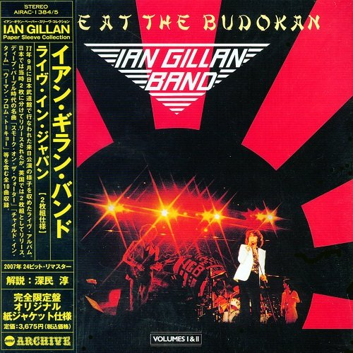 Ian Gillan Band - Live at the Budokan (Japan Edition) (2007) lossless