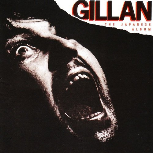 Gillan - Gillan - The Japanese Album [Reissue 1998] (1978)