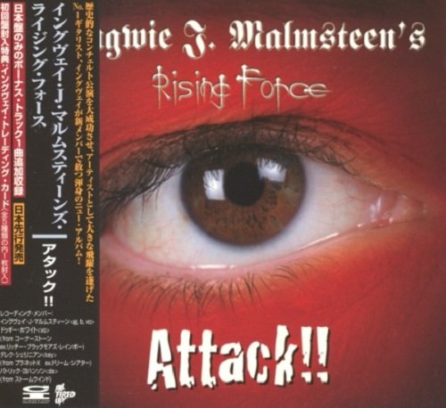 Yngwie J. Malmsteen - Attack!! (Japan Edition) (2002) lossless