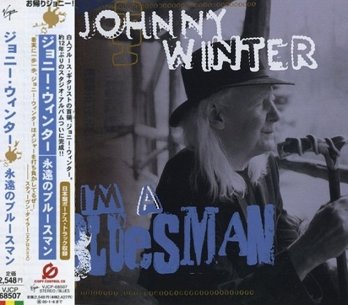 Johnny Winter - I'm a Bluesman (Japan Edition) (2004) lossless
