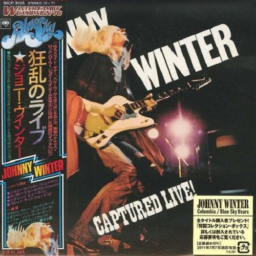 Johnny Winter - Captured Live! (Japan Edition) (2011) lossless