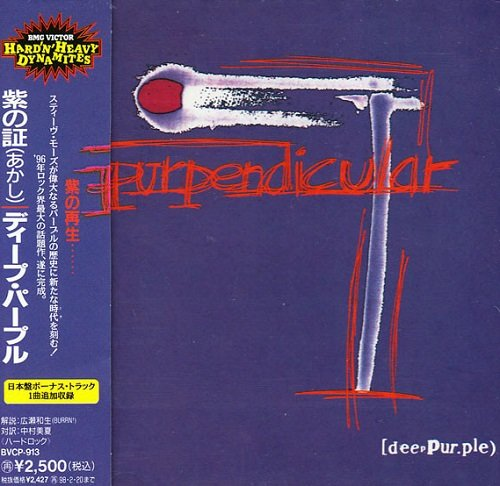 Deep Purple - Purpendicular (Japan Edition) (1996) lossless
