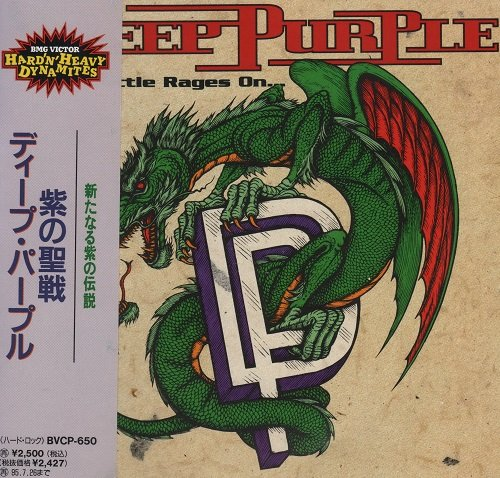 Deep Purple - The Battle Rages On... (Japan Edition) (1993) lossless