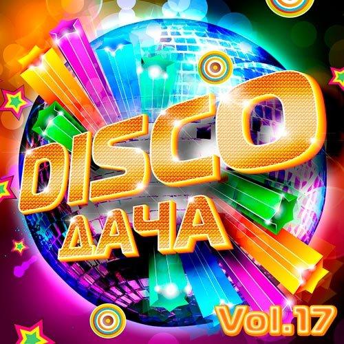 VA-Disco Дача Vol.17 (2020)