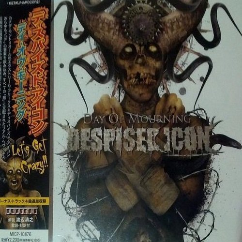 Despised Icon - Day Of Mourning (Japan Edition) (2009) lossless