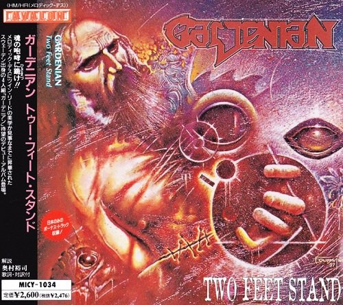 Gardenian - Two Feet Stand (Japan Edition) (1997) lossless