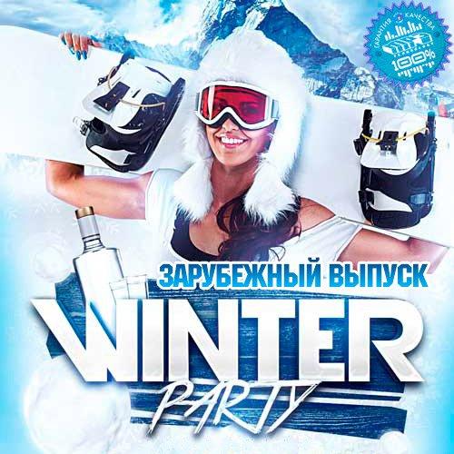 VA-Winter Party. Зарубежный выпуск (2020)