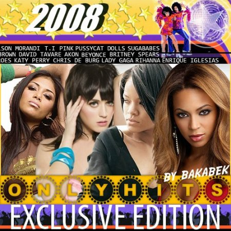 ONLY BEST - Exclusive edition (2008)