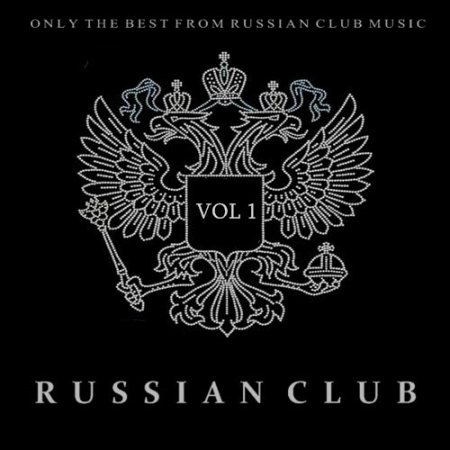 Russian Club Vol 1 (2009)