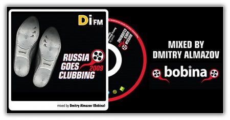 Bobina - Russia Goes Clubbing (November 2009) (05-11-2009)