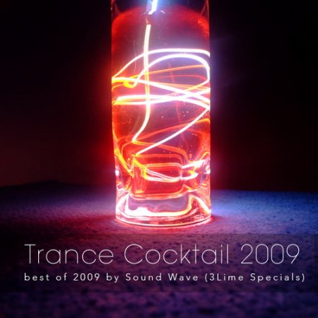 VA-Trance Cocktail 2009: best of 2009 by Sound Wave (2009)