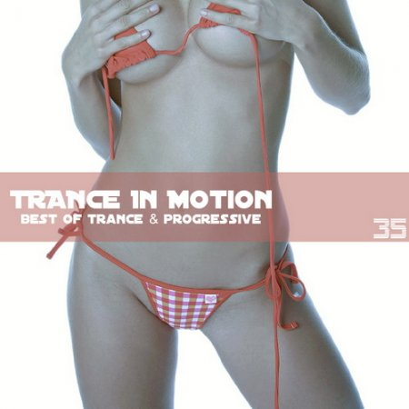 VA-Trance In Motion Vol.35 (Mixed By E.S.) (2009)