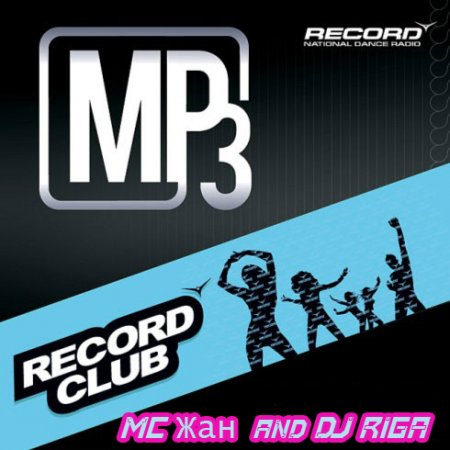 Record Club - Dj Riga & MC ��� (08-01-2010)