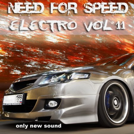 VA-NEED FOR SPEED ELECTRO vol.11 (2010)