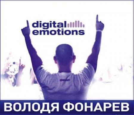 Vladimir Fonarev - Digital Emotions 72 (20-01-2010)
