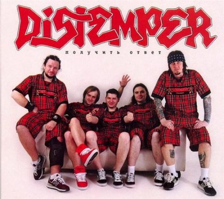 Distemper - �������� ����� [Single] (2010)