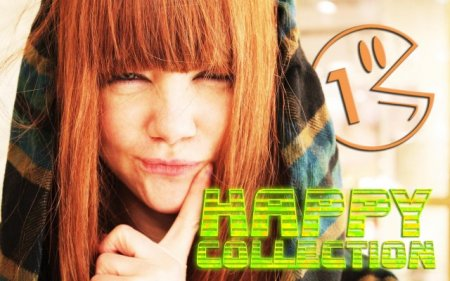 VA-Happy Collection 1 (2010)