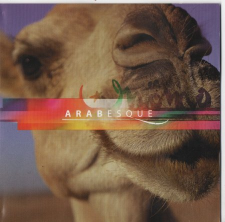 VA - Arabesque - MusicLovers
